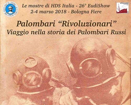 Palombari Rivoluzionari